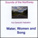 Water, Women, and Song (2006)